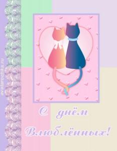 открытки валентинки