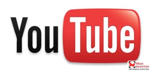 логотип ютуб