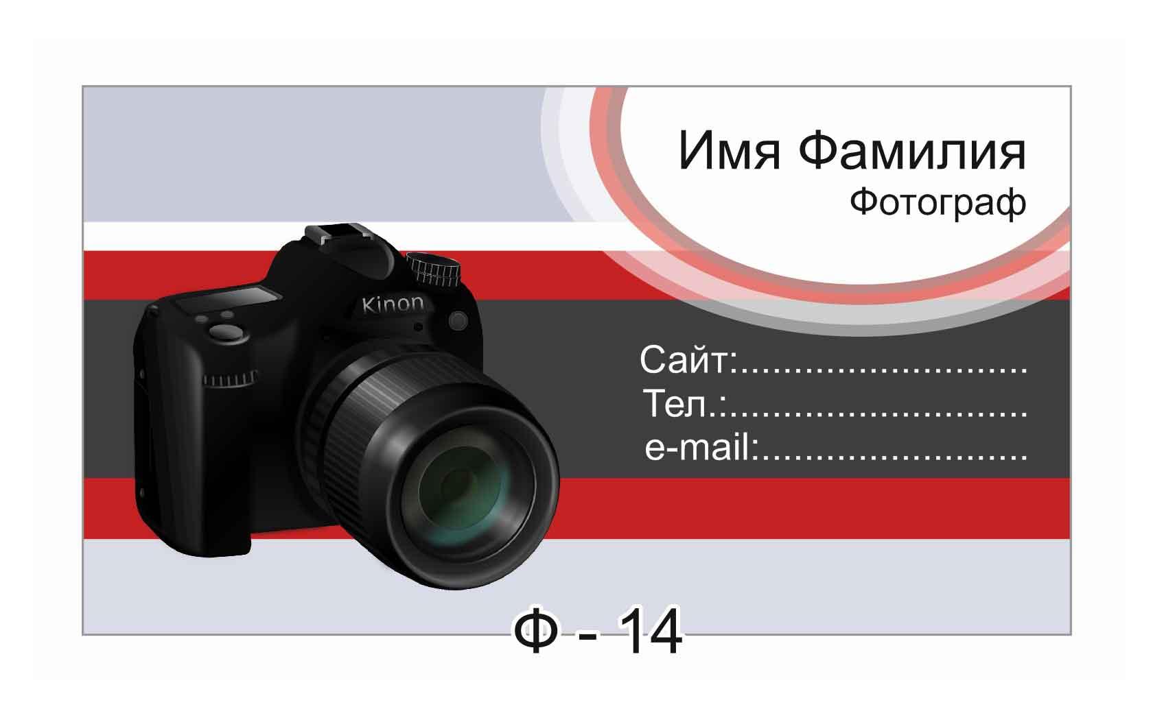 Шаблоны визиток массажиста для фотошопа скачать бесплатно: http://svbox.info/blogs/omesgram/shablony-vizitok-massazhista-dlja-fotoshopa-skachat-besplatno.html