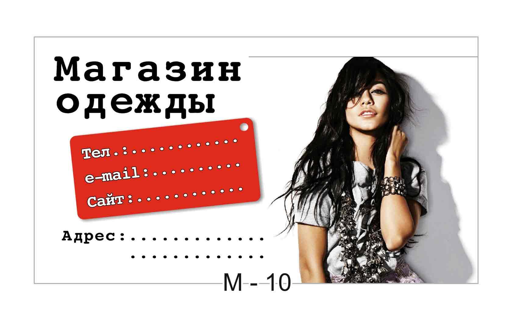 визитка для массажиста картинки