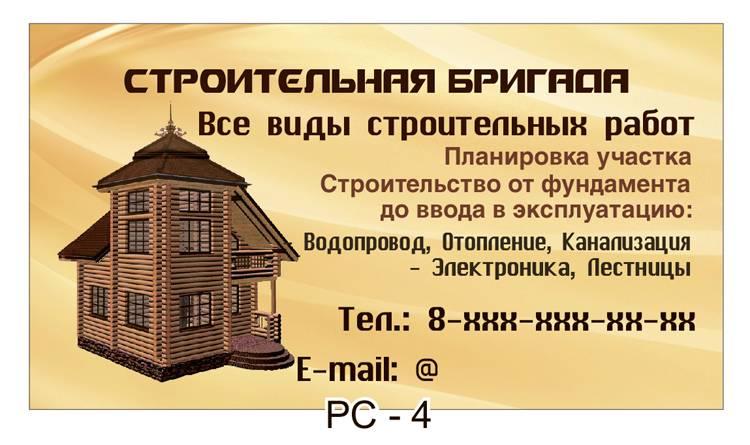 Ремонт ванной за 49000 руб - АБАДА: отзывы, мнения о