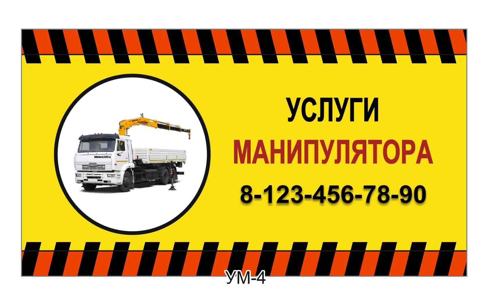 работа в такси сегодня в москве