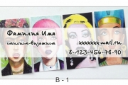 Визитка визажиста образцы | Шаблоны визиток стилиста визажиста